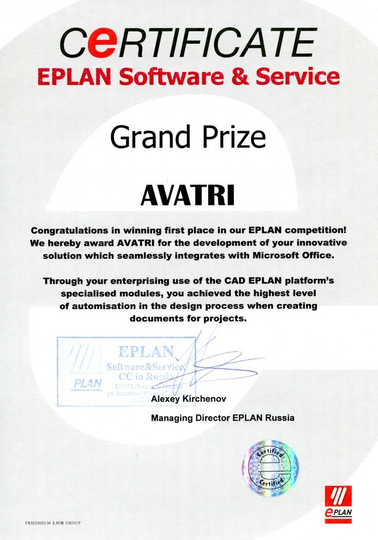 Zertifikate und Genehmigungen - ava3i.com